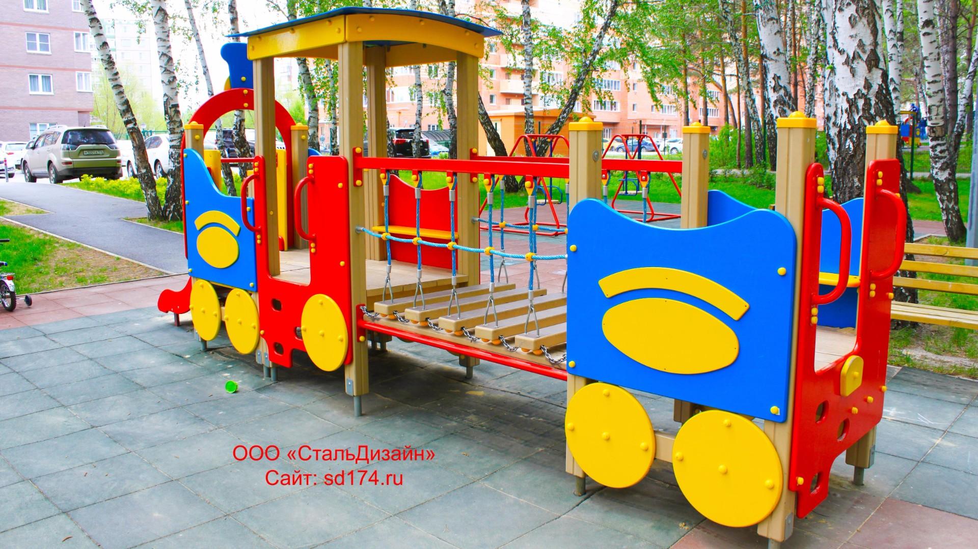 Поезд на детскую площадку своими руками 859